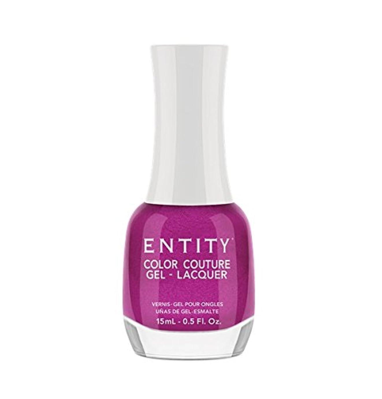 つまずく肥満アピールEntity Color Couture Gel-Lacquer - Made to Measure - 15 ml/0.5 oz