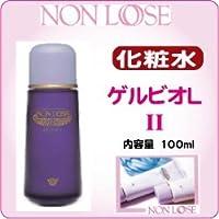 ベルマン化粧品:ゲルビオL-Ⅱ(100ml)
