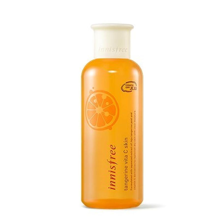 薬を飲む面過言[New] innisfree Tangerine Vita C Skin 200ml/イニスフリー タンジェリン ビタ C スキン 200ml [並行輸入品]