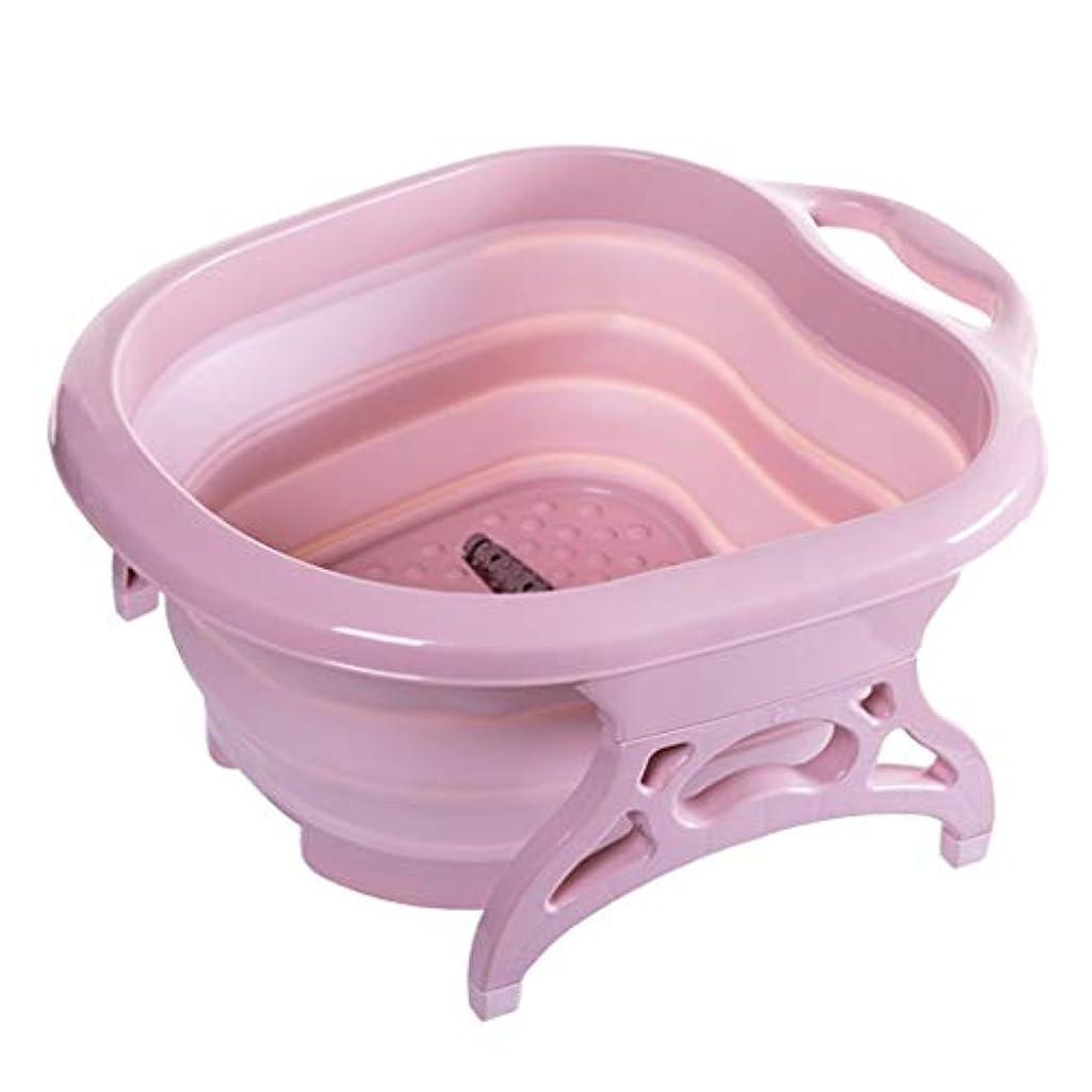 野心的遵守する断片足浴槽 フットバス 足浴バケツ 足湯 フットバケツ 折りたたみ式 足ケア 全3色 - ピンク