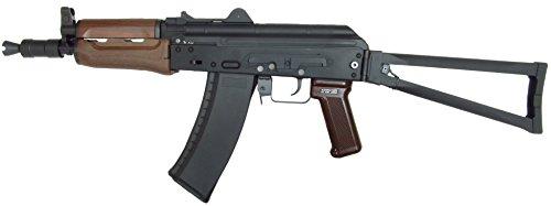 KSC AKS74U 18歳以上ガスブローバックライフル