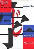 OpenType 新ゴ EL for Macintosh