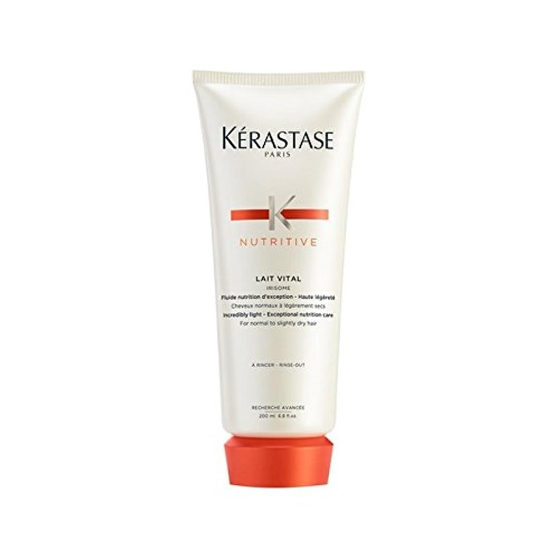 K?rastase Nutritive Lait Vital 200ml (Pack of 6) - ケラスターゼ栄養オレ不可欠な200ミリリットル x6 [並行輸入品]