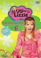 リジー&Lizzie セカンド・シーズン VOL.6 [DVD]