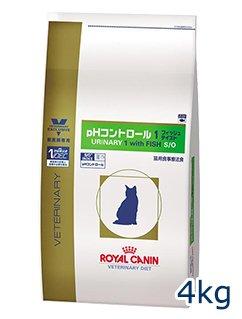 ロイヤルカナン 療法食 キャットフード 猫用 pHコントロール「1」フィッシュ 4kg