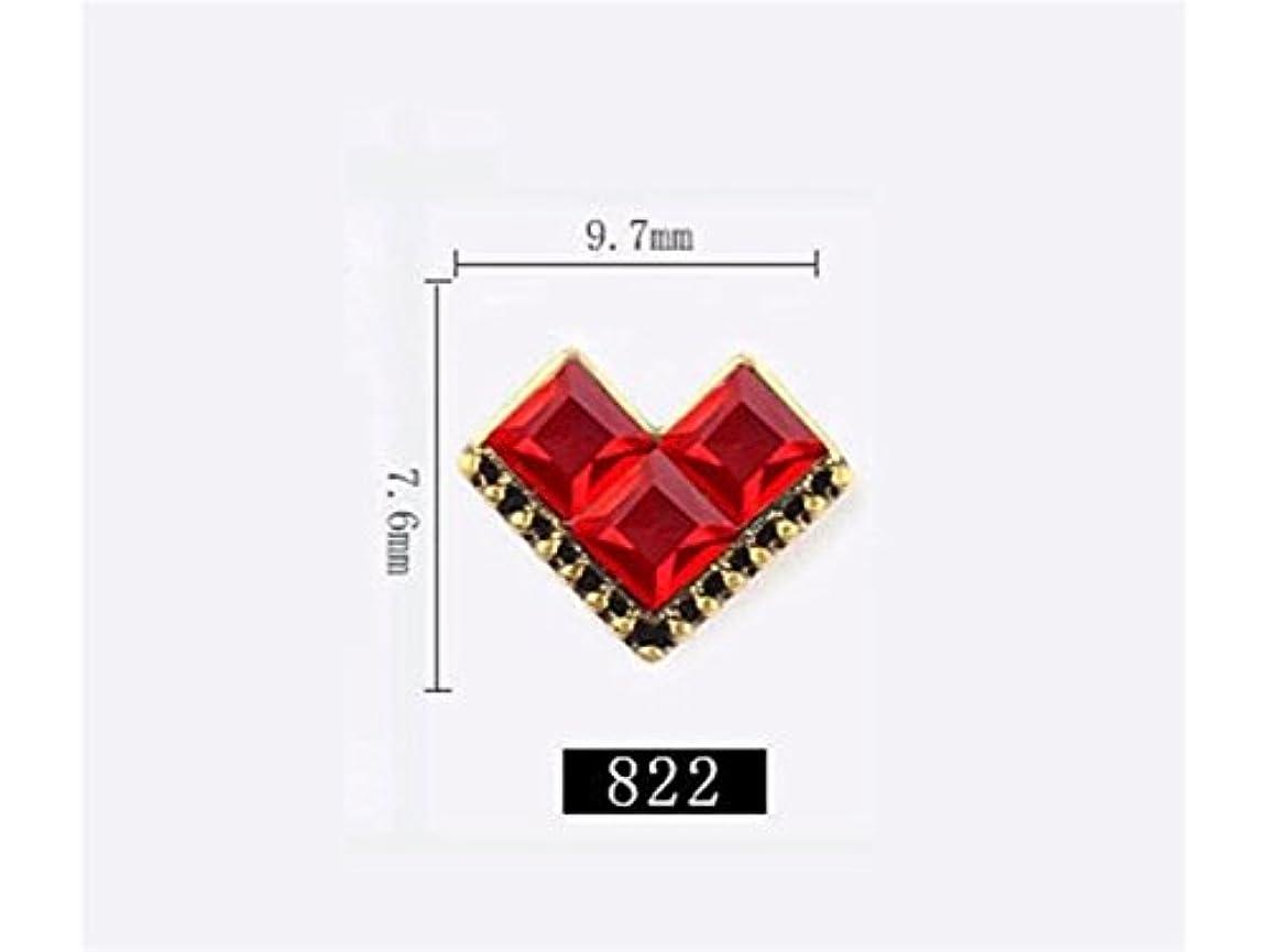 慣れているテンション習慣Osize 5本のラインストーンクリスタルガラスドリル3DネイルステッカーネイルアートデコレーションDIYネイルチップ(図示)