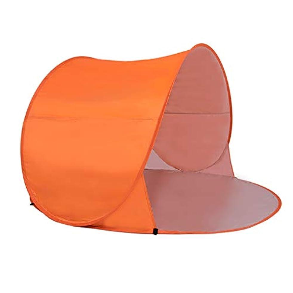 含むどうしたの家畜屋外用寝袋 テントインスタント自動屋外ポータブル紫外線防御防水サンシェルター用ガーデンピクニックキャンプ釣り150 * 150 * 90センチ (色 : C)