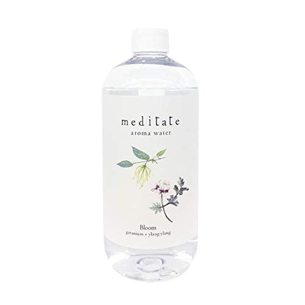 思いやり発表相談大香 meditate aroma water ブルーム(ゼラニウム/イランイラン) 55mm×55mm×170mm