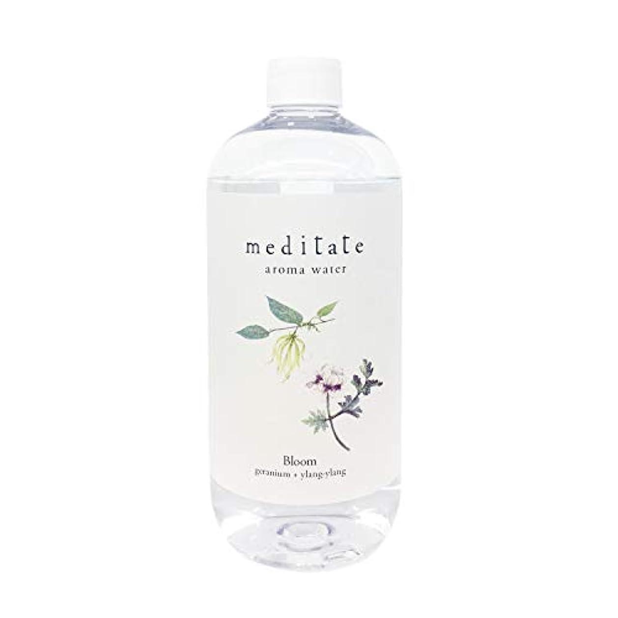 舗装残基不名誉な大香 meditate aroma water ブルーム(ゼラニウム/イランイラン) 55mm×55mm×170mm