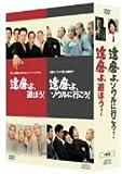 『達磨よ、遊ぼう!』『達磨よ、ソウルに行こう!』ツインパック [DVD] 画像
