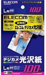 エプソンインクジェット対応デジカメ光沢紙 EJK-EGL100 [L 100枚]