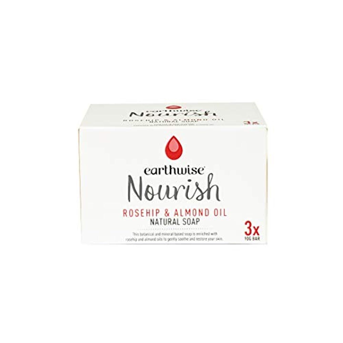 行進申請者処方するearthwise アースワイズ ナチュラルソープ 石鹸 90g (ローズヒップ&アーモンドオイル) 3個セット