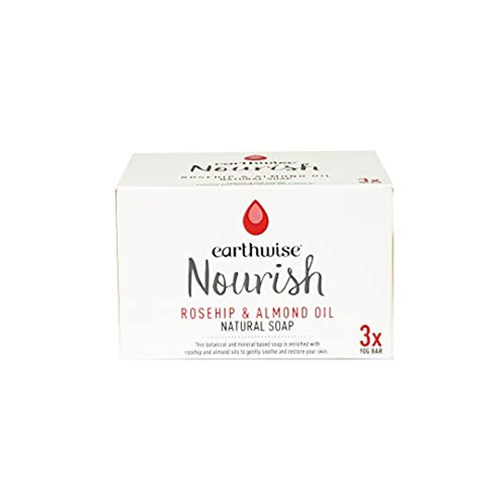 種ウガンダしなやかearthwise アースワイズ ナチュラルソープ 石鹸 90g (ローズヒップ&アーモンドオイル) 3個セット