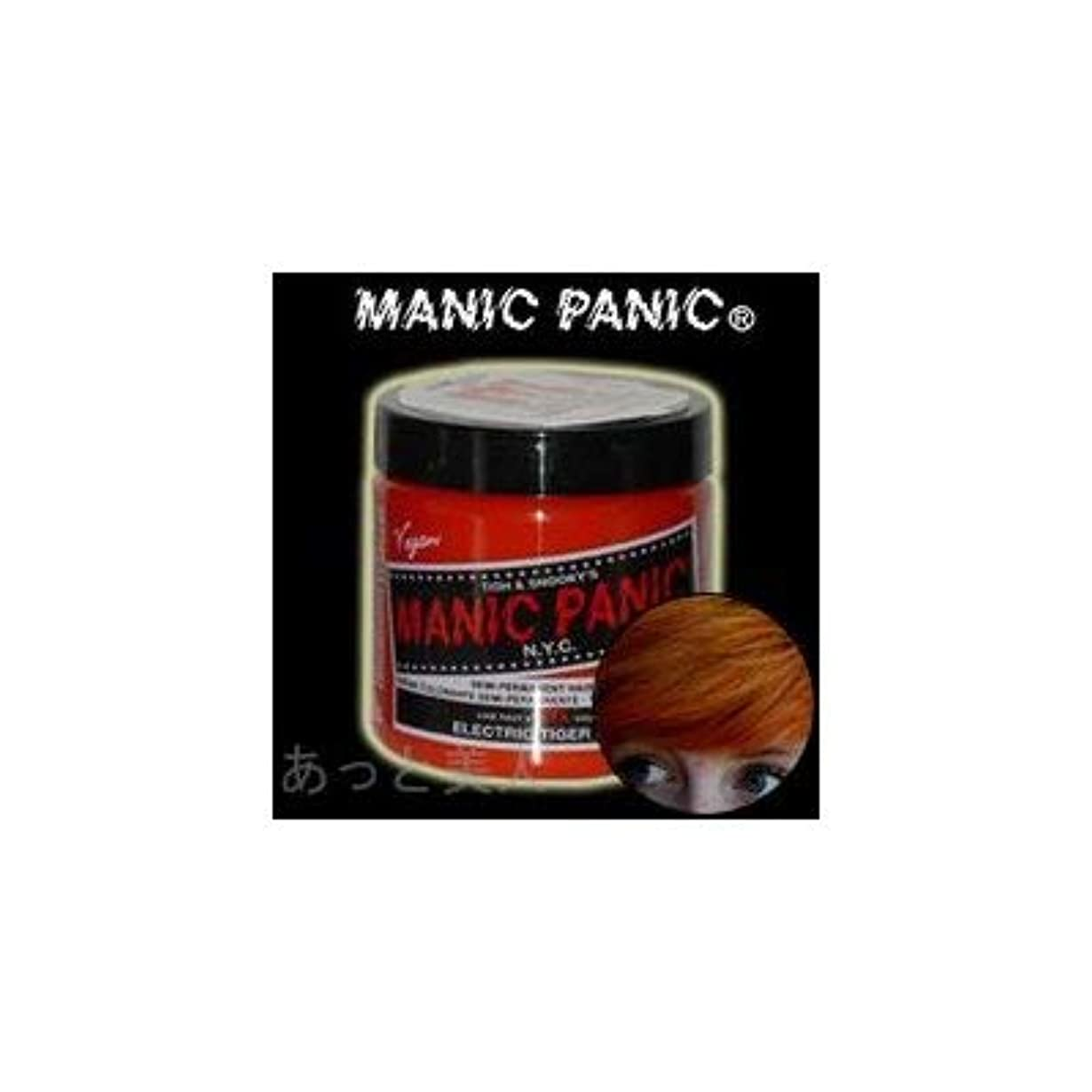 拳極めて免疫MANIC PANICマニックパニック エレクトリックタイガーリリー(Electric Tiger Lily)