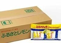 瀬戸田産レモン使用ふるさとレモン【15g×6袋×20袋/1ケース】