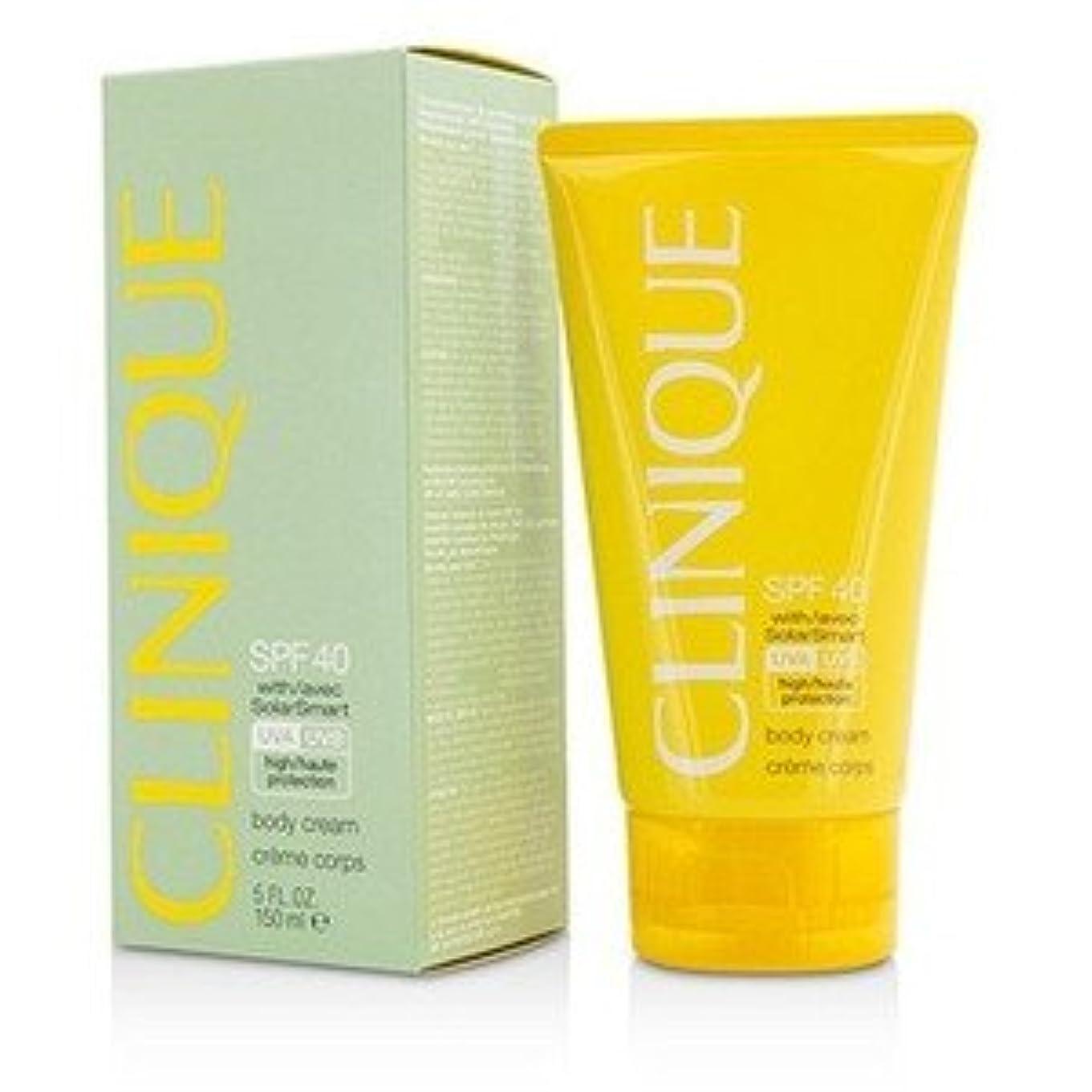 プロテスタント香り統治するCLINIQUE(クリニーク) ボディクリーム SPF41 UVA/UVB 150ml/5oz [並行輸入品]