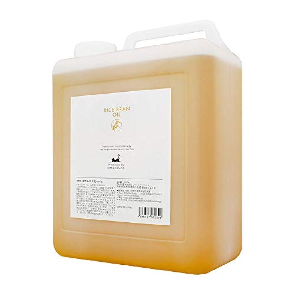 ライスブランオイル3000ml (米油 米ぬか油 ライスオイル/コック付) 高級サロン仕様 マッサージオイル キャリアオイル (フェイス/ボディ用) 業務用?大容量