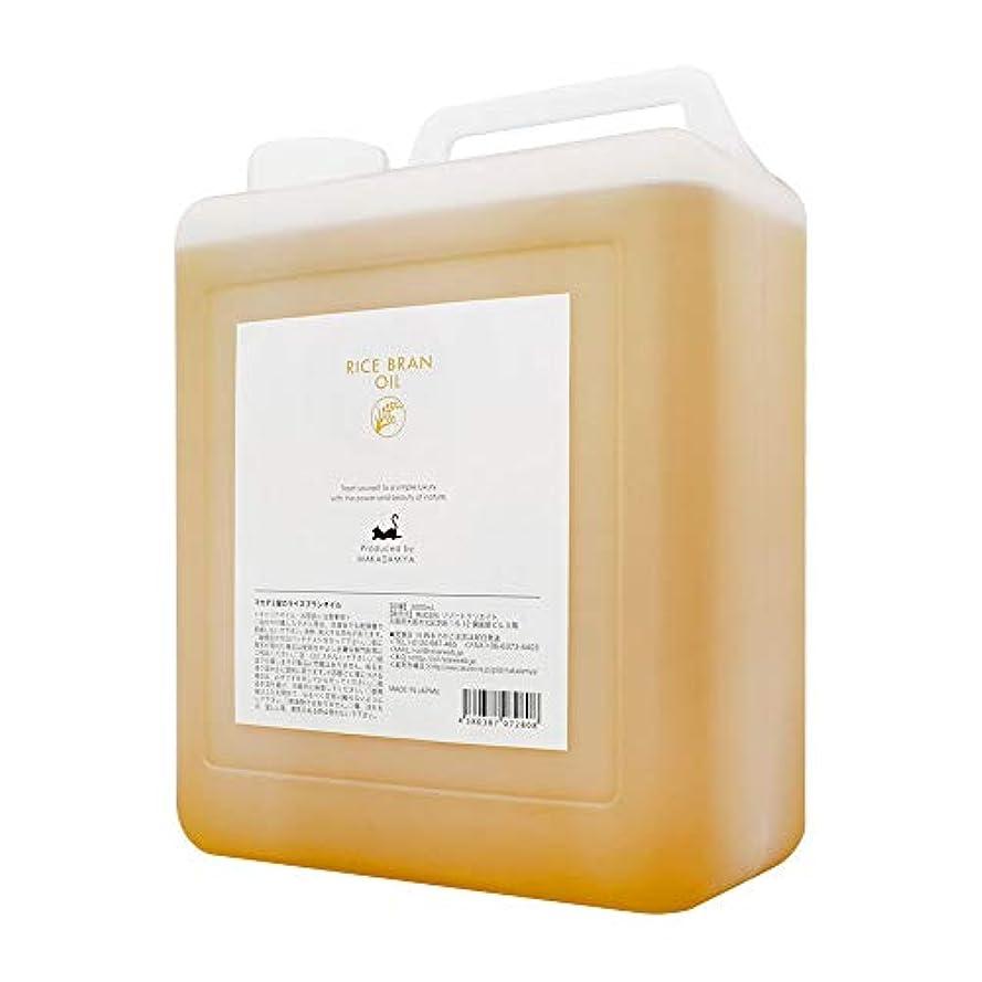 支援古代灰ライスブランオイル3000ml (米油 米ぬか油 ライスオイル/コック付) 高級サロン仕様 マッサージオイル キャリアオイル (フェイス/ボディ用) 業務用?大容量