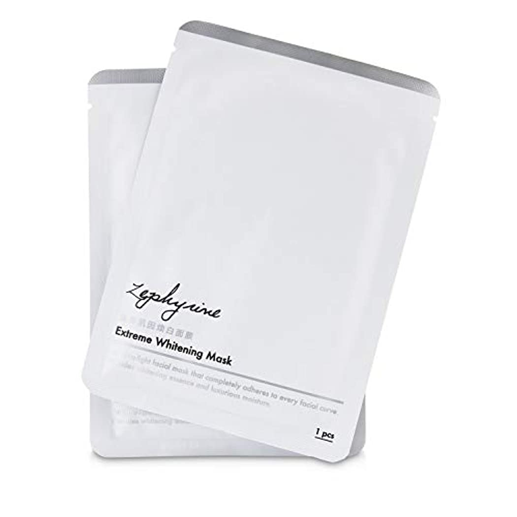 休憩する政権侵入するZephyrine Extreme Whitening Mask 3pcs並行輸入品