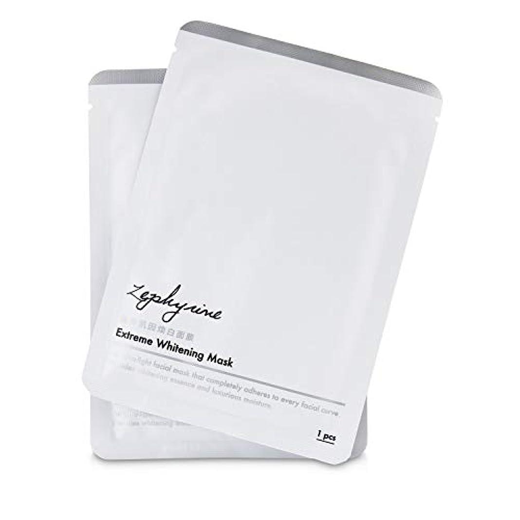 スリチンモイ人事情報Zephyrine Extreme Whitening Mask 3pcs並行輸入品