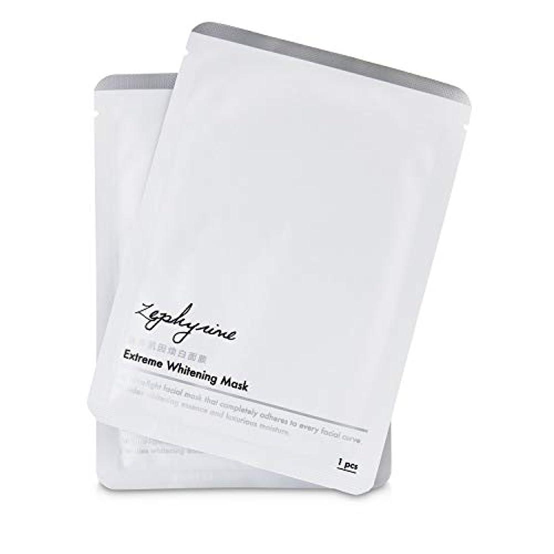休日ユニークなそれぞれZephyrine Extreme Whitening Mask 3pcs並行輸入品