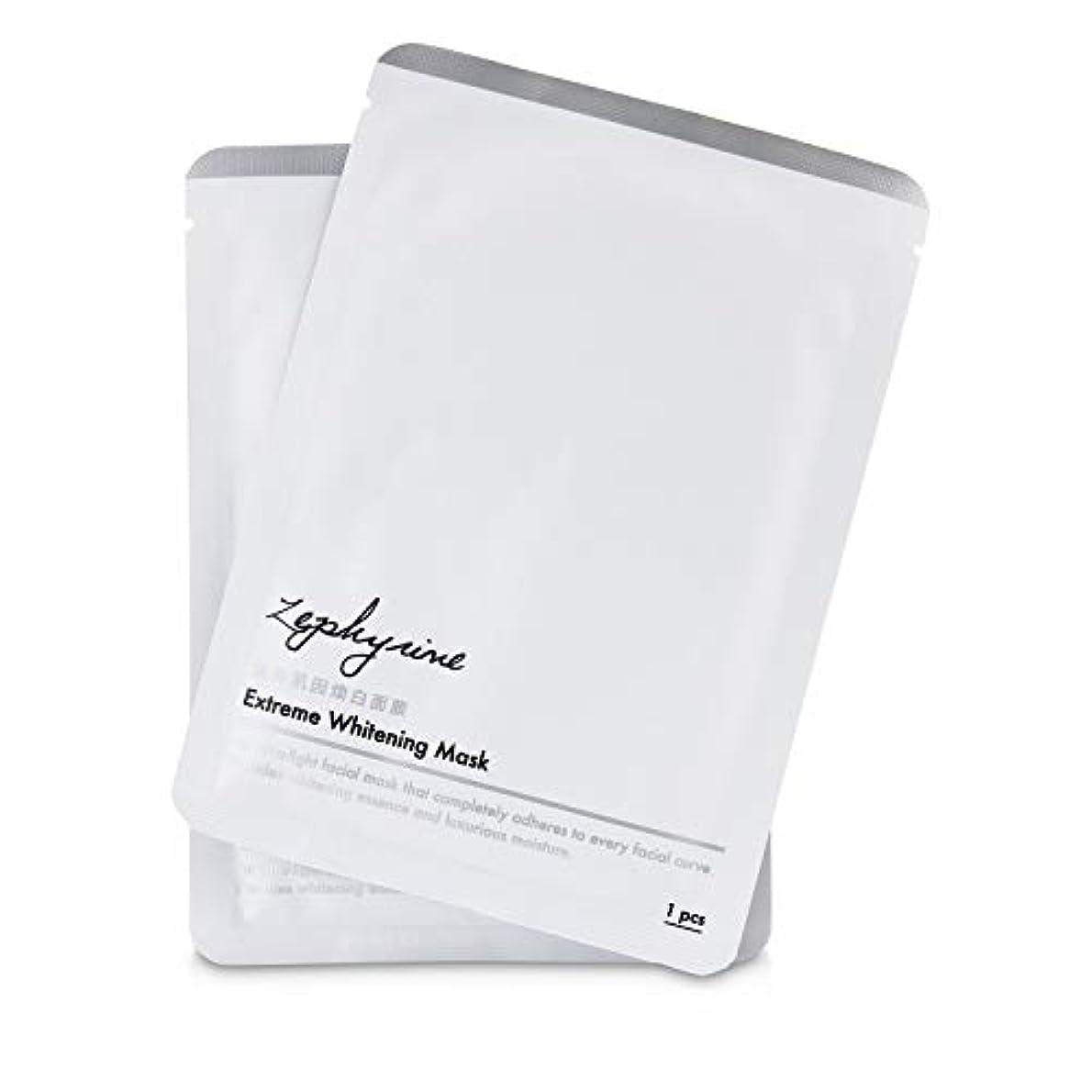 白鳥幹割り込みZephyrine Extreme Whitening Mask 3pcs並行輸入品