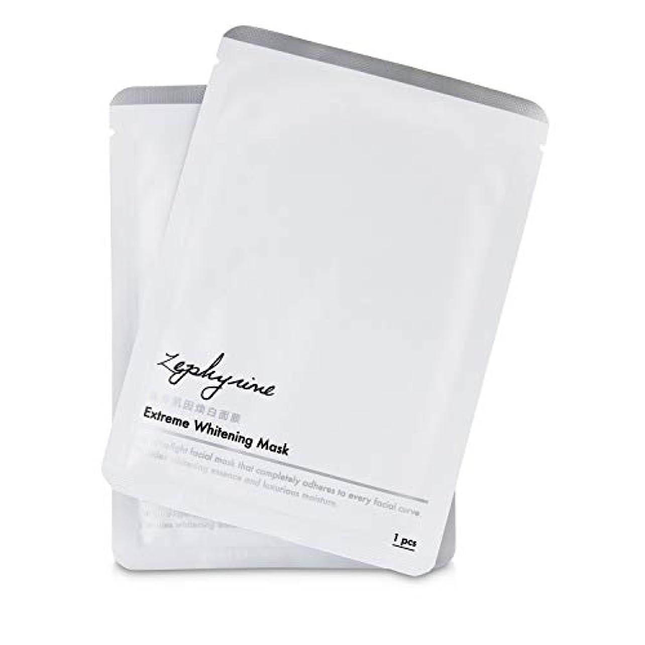 士気テクニカル六Zephyrine Extreme Whitening Mask 3pcs並行輸入品