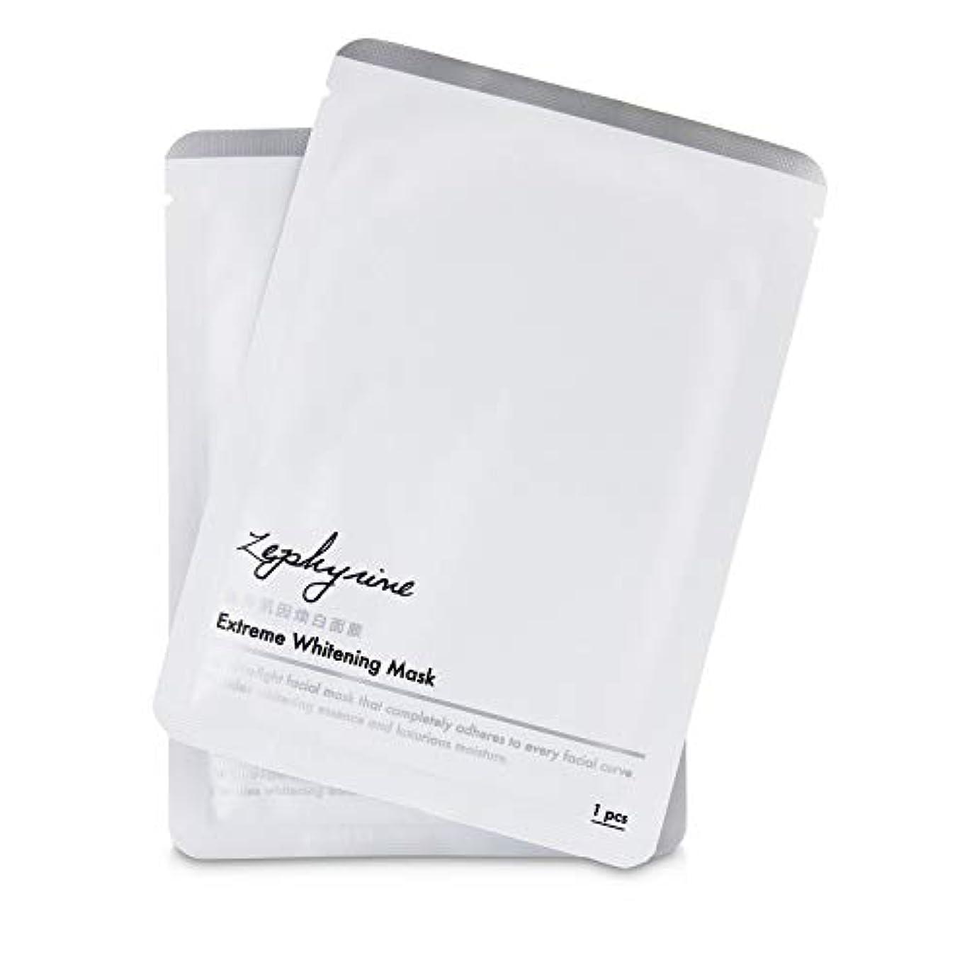 月曜アウトドア水差しZephyrine Extreme Whitening Mask 3pcs並行輸入品