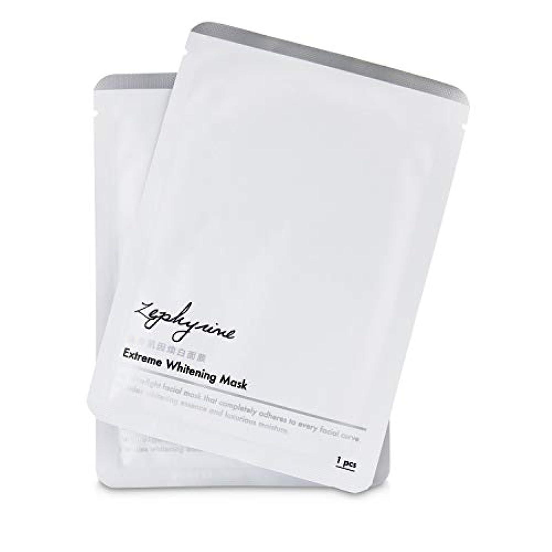 分注する不健康沈黙Zephyrine Extreme Whitening Mask 3pcs並行輸入品