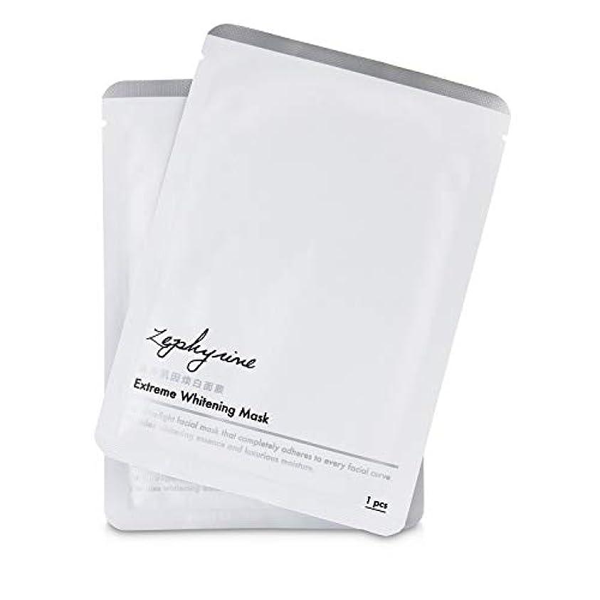 未就学評価可能恵みZephyrine Extreme Whitening Mask 3pcs並行輸入品