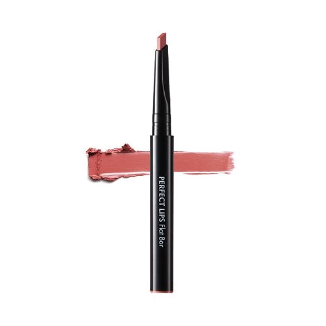 もしマイル純粋な[New] TONYMOLY Perfect Lips Flat Bar 0.3g/トニーモリー パーフェクト リップス フラット バー 0.3g (#04 Shy Rose) [並行輸入品]