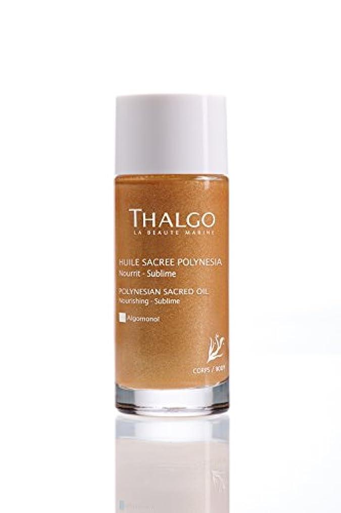 不適切な評価可能染色タルゴ セイクリッドオイル 50ml/1.69oz