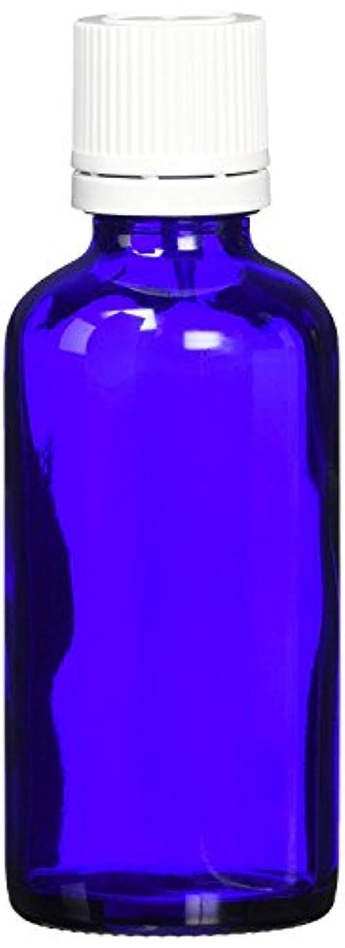 日曜日上下する表向きease 遮光ビン ブルー 50ml(国産)