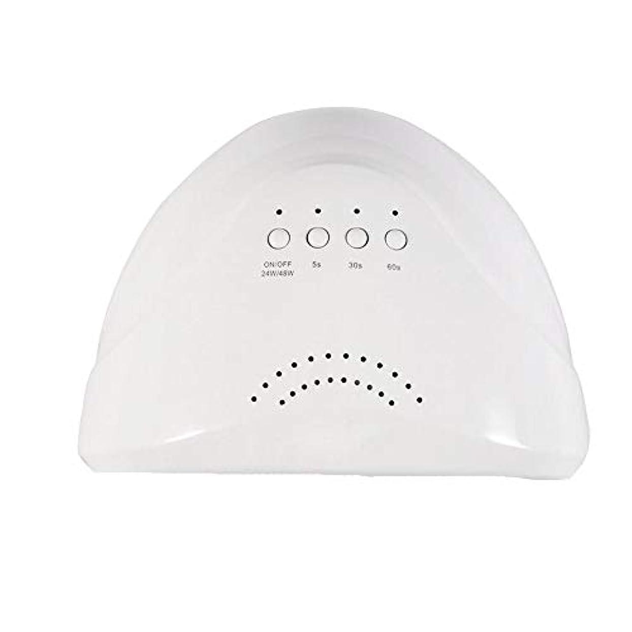 YESONEEP ネイルランプドライヤー太陽光療法機UV Led光線療法ランプ48ワット誘導ネイルランプライトマニキュアツール (Size : 48W)