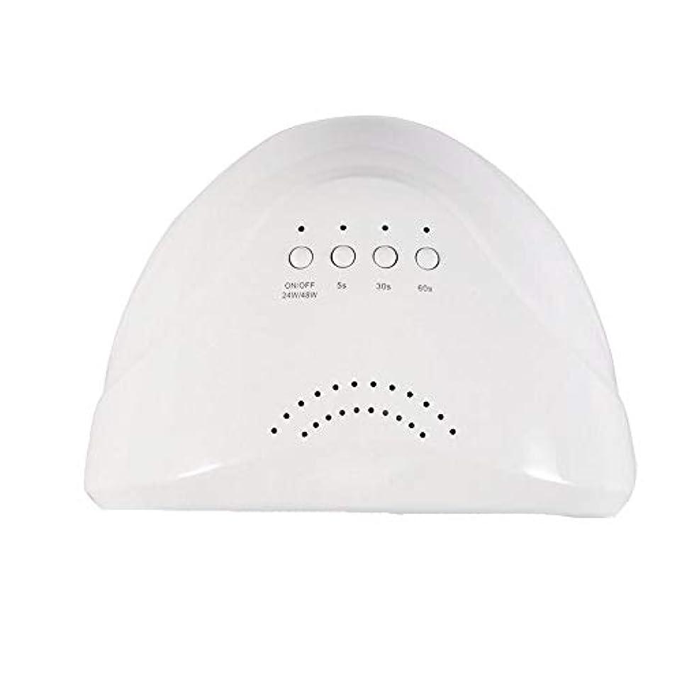 嘆くおばさんアプローチYESONEEP ネイルランプドライヤー太陽光療法機UV Led光線療法ランプ48ワット誘導ネイルランプライトマニキュアツール (Size : 48W)