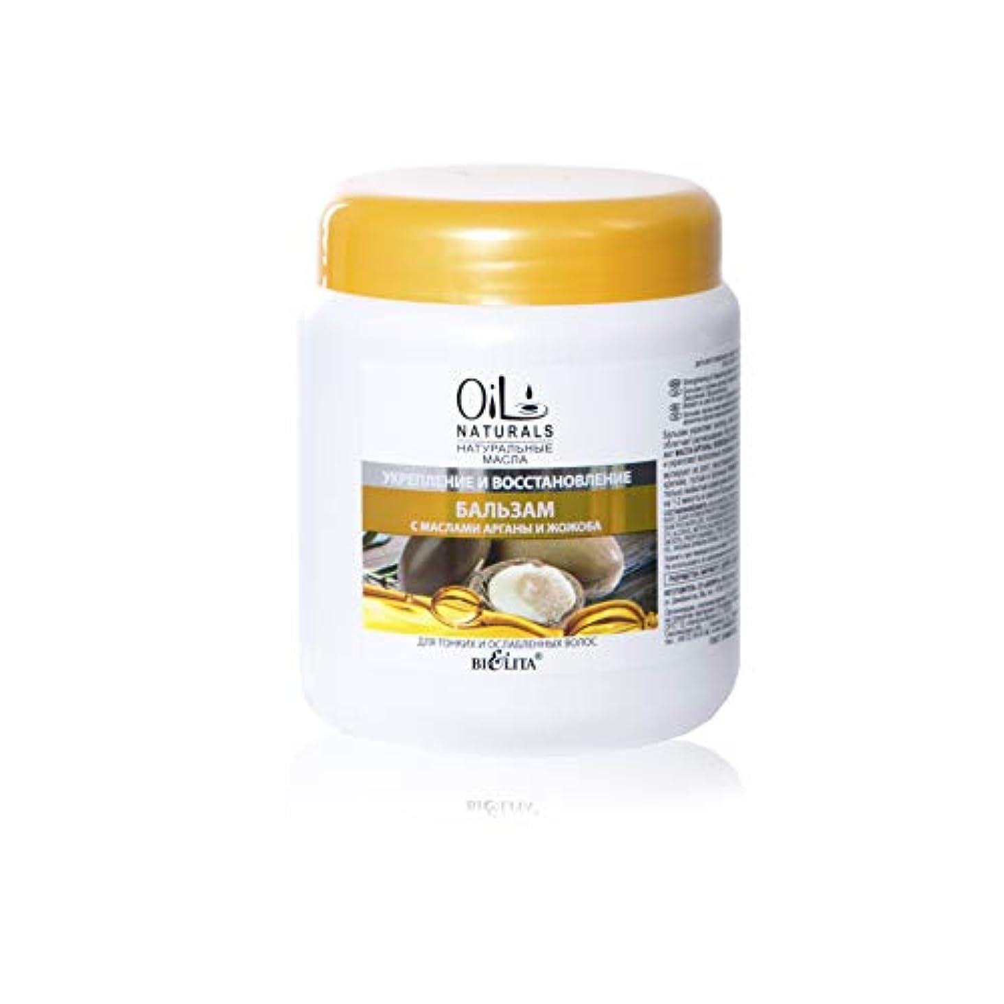 発表する家族役に立つBielita & Vitex Oil Naturals Line | Strengthening Balm for Thin and Weak Hair, for All Hair Types, 450 ml | Argan...
