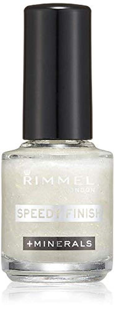 予報全体に魅了するリンメル ネイルカラー スピーディフィニッシュ BLOOMING SUGAR NAIL 018 (7mL)