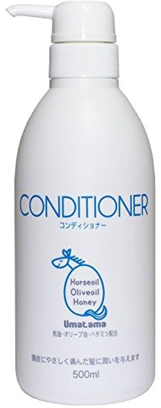 ためらう転倒脅かすUmatama(ウマタマ) 熊本の馬油を使った馬油のコンディショナー500ml ローズブーケの香り
