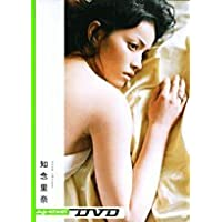 digi-KISHIN知念里奈[DVD]