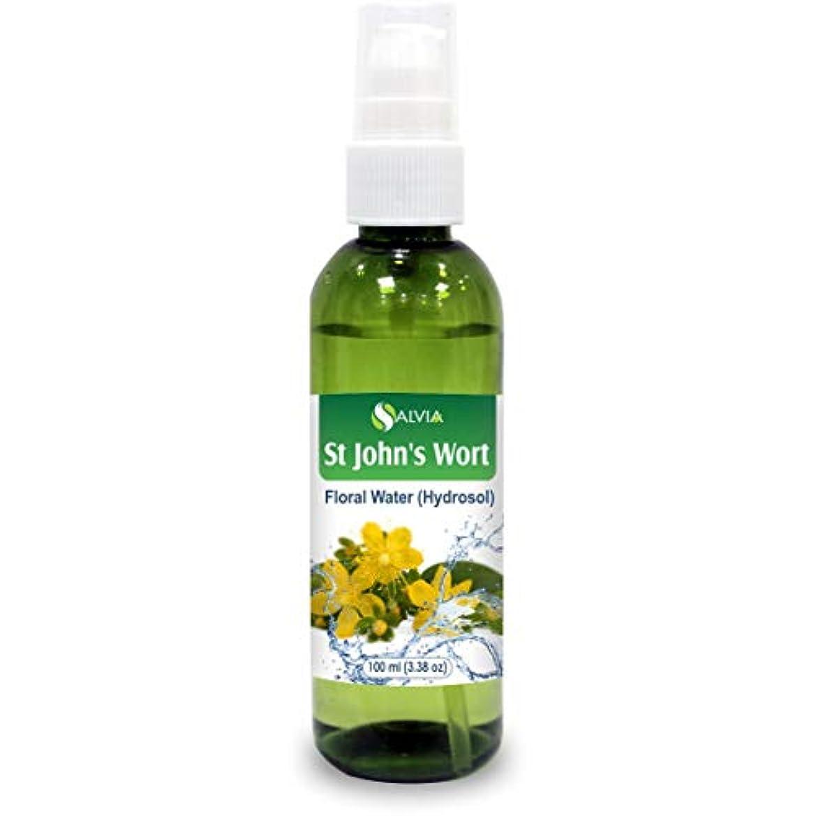 ガイダンス落ち着いた申請中St John's Wort Floral Water 100ml (Hydrosol) 100% Pure And Natural