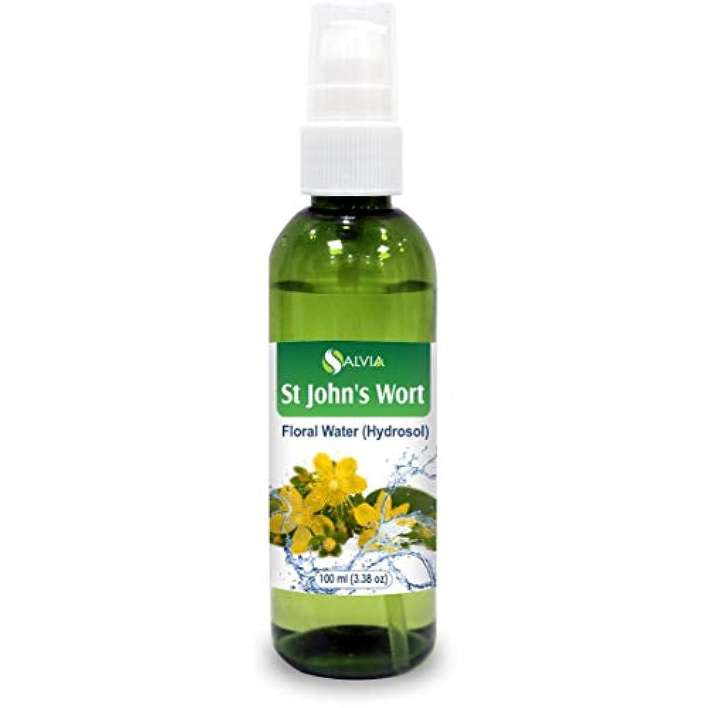 肩をすくめる警告する対抗St John's Wort Floral Water 100ml (Hydrosol) 100% Pure And Natural
