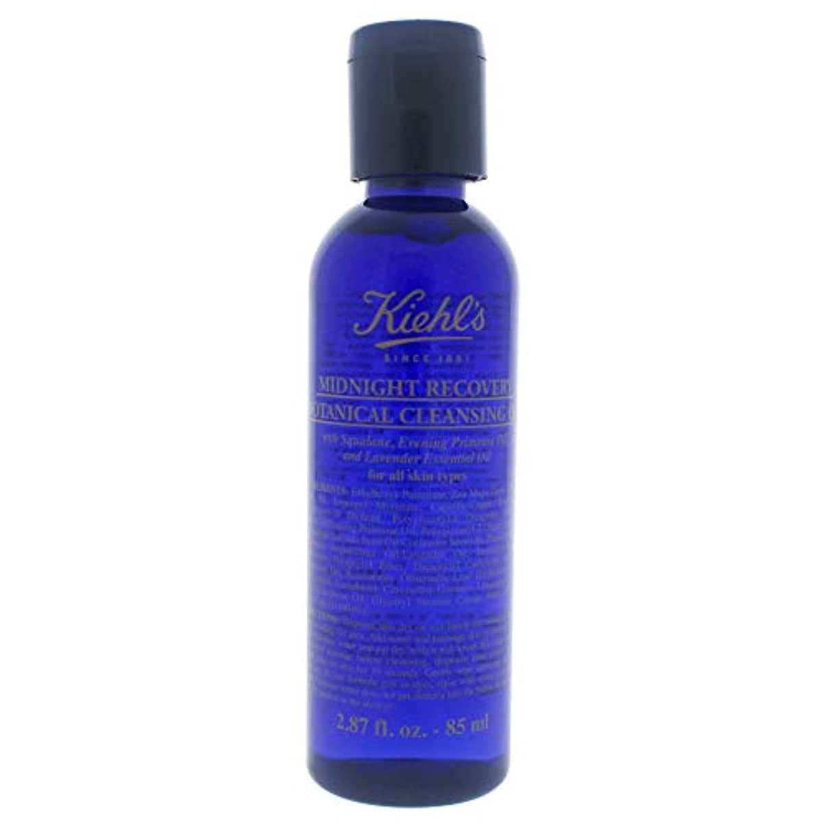 明らかシャー受賞Kiehl's Midnight Recovery Botanical Cleansing Oil 2.87oz (85ml)