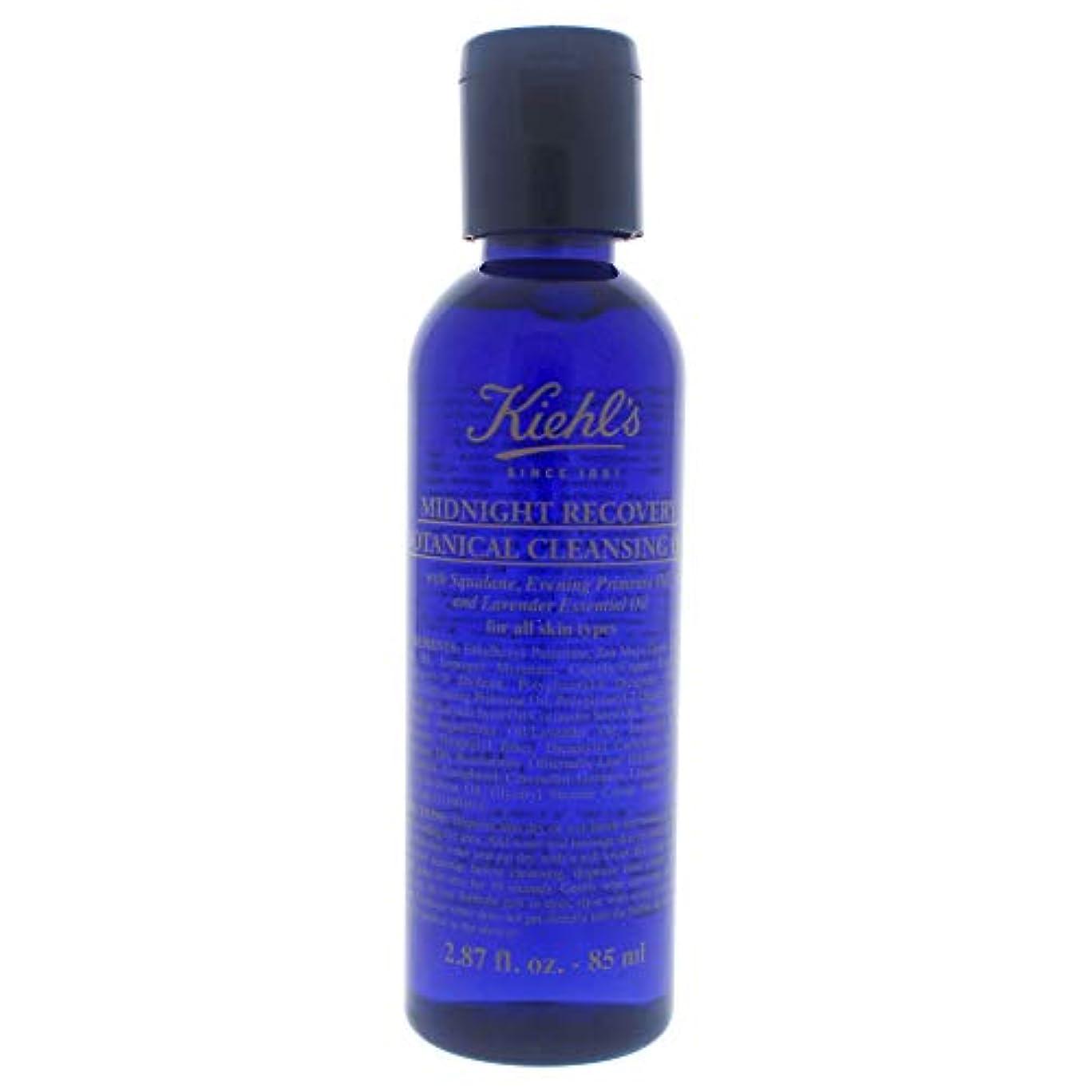 マオリ戻る頑張るKiehl's Midnight Recovery Botanical Cleansing Oil 2.87oz (85ml)