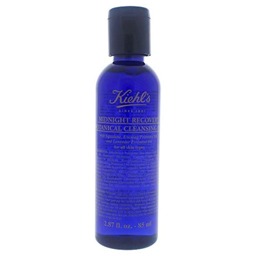 バンガローマニアック民主主義Kiehl's Midnight Recovery Botanical Cleansing Oil 2.87oz (85ml)