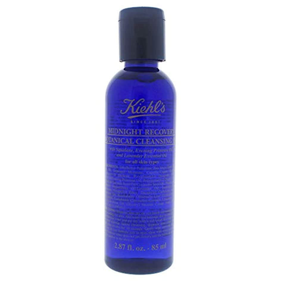 スナップ微視的明確にKiehl's Midnight Recovery Botanical Cleansing Oil 2.87oz (85ml)