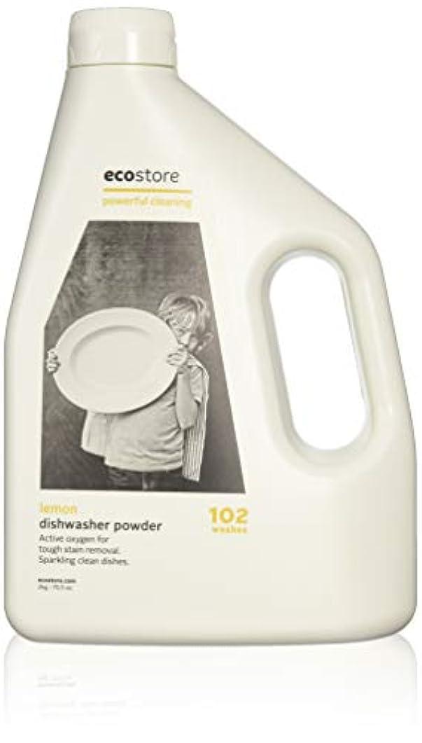 泥沼ドール自発的ecostore エコストア オート ディッシュウォッシュパウダー  【レモン】 2kg 自動食器洗浄機用 粉末 洗剤