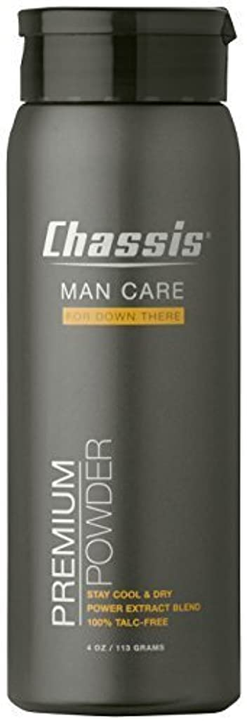 見えない葡萄使用法Chassis 男性用プレミアムボディーバウダー、オリジナルフレッシュの香り オリジナルフレッシュな香り