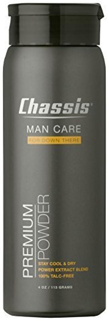 アグネスグレイ道徳の親指Chassis 男性用プレミアムボディーバウダー、オリジナルフレッシュの香り オリジナルフレッシュな香り