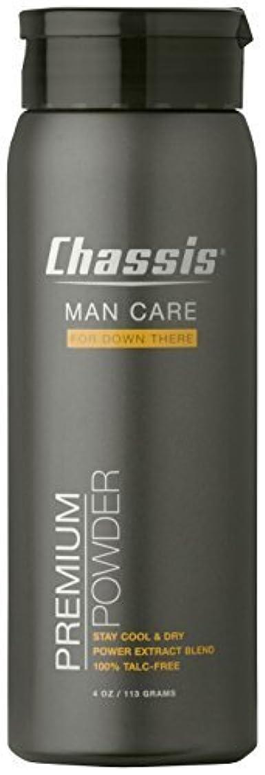 血統散髪株式会社Chassis 男性用プレミアムボディーバウダー、オリジナルフレッシュの香り オリジナルフレッシュな香り