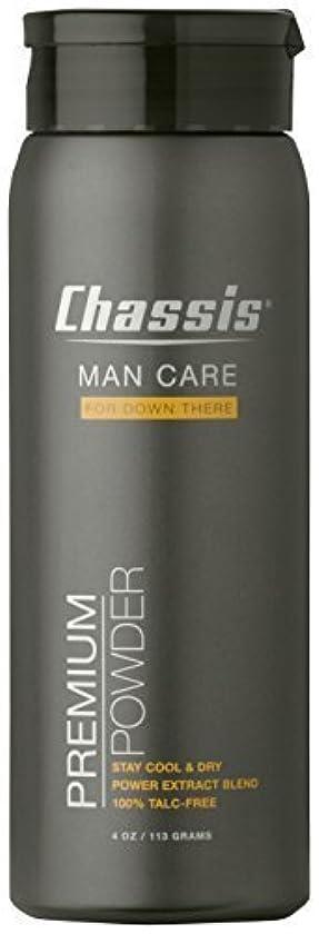 ホステスペチュランスルーChassis 男性用プレミアムボディーバウダー、オリジナルフレッシュの香り オリジナルフレッシュな香り